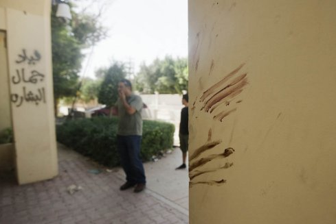 US consulate libya blood streaks